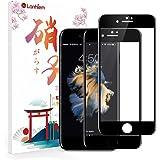 Lanhiem iPhone 6 / iPhone 6s 強化ガラス iPhone 6 ガラスフィルム iPhone 6s 保護フィルム 硬度9H 傷防止 指紋防止 耐衝撃 全面保護 高透過率 気泡なし【2枚セット】(黒)