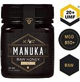 Kiva UMF値20以上 の 未精製マヌカハニー (250g) …