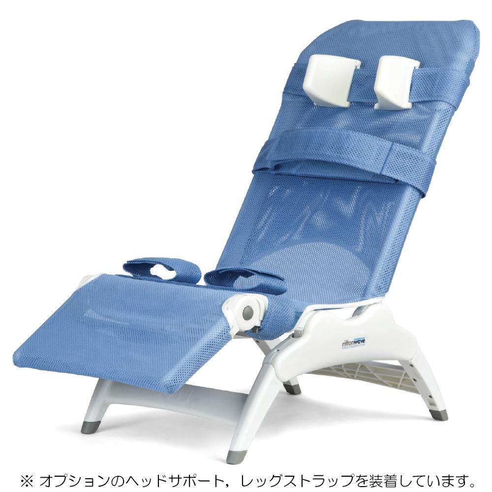 洗身チェア リフトンウェーブ Sサイズ ブルー(脚載せ補助付チェストストラップ付)   B06XSY41TD