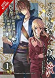 img - for Umineko WHEN THEY CRY Episode 7: Requiem of the Golden Witch, Vol. 1 book / textbook / text book