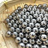 Hanchen Stainless Steel Grinding Balls Media Beads 250g LabBallMillGrindingMedia for Lab Planetary Ball Mill (Dia. You Prefer 0.5~150mm Optional, 316L)