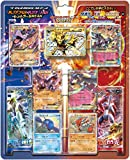 Pokemon card game XY BREAK double mega BREAK set M Putera EX + M Kuchito EX + Luxray BREAK