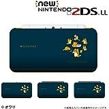【new Nintendo 2DS LL 】 カバー ケース ハード デザイナーズケース :オワリ /メガネのキツネ グリーン
