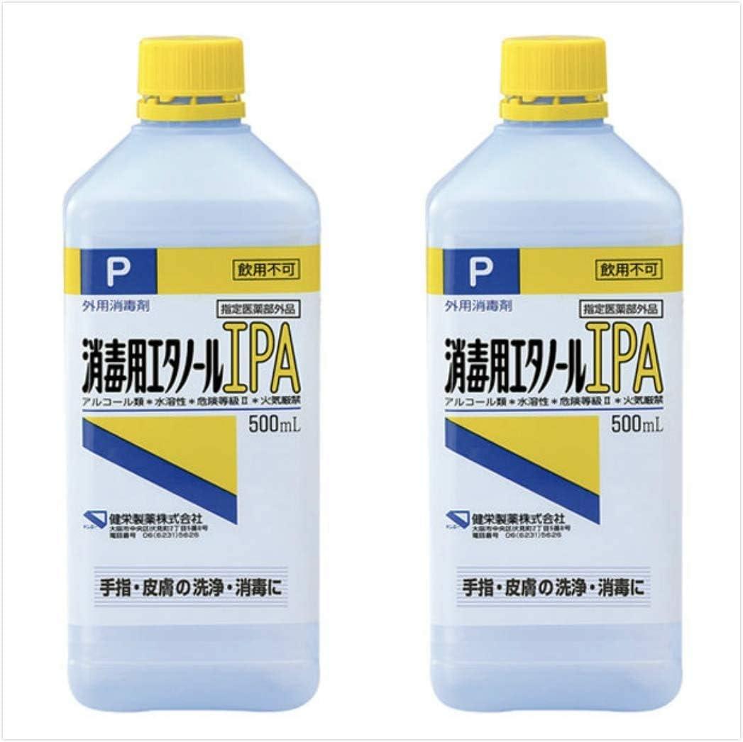 用 容器 詰め替え 消毒 エタノール