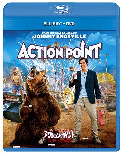 ジョニー・ノックスヴィル アクション・ポイント/ゲスの極みオトナの遊園地 ブルーレイ+DVDセットの商品画像