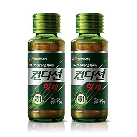 [CJ] Condition Oriental Raisin 100ml × 2 set / Best Hangover Recovery Drink / DAWN 808 (overseas direct shipment)