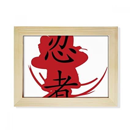 Amazon.com: DIYthinker Japan Ninja Words Silhouette ...