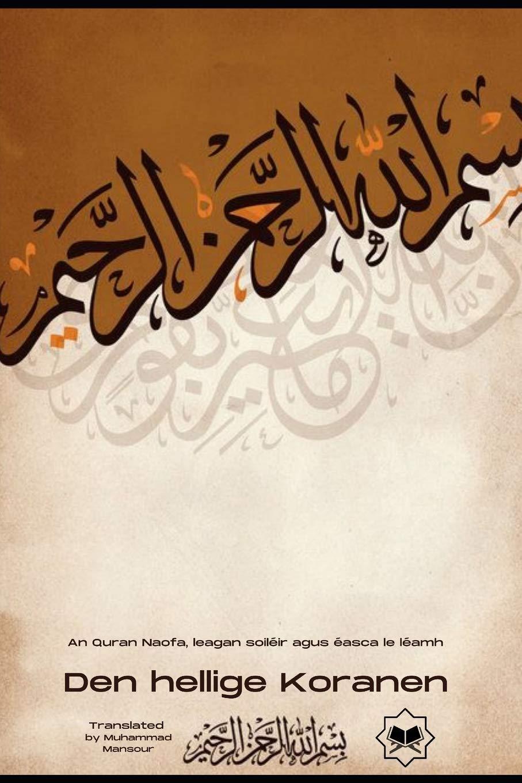Hellige Steder I Islam