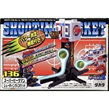 Super B-Daman 136 shooting basket (with a power measurement function)