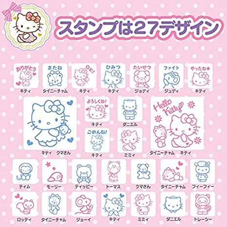 Sanrio Hello Kitty Friends Stamp Set Bag 27 pcs New from Japan