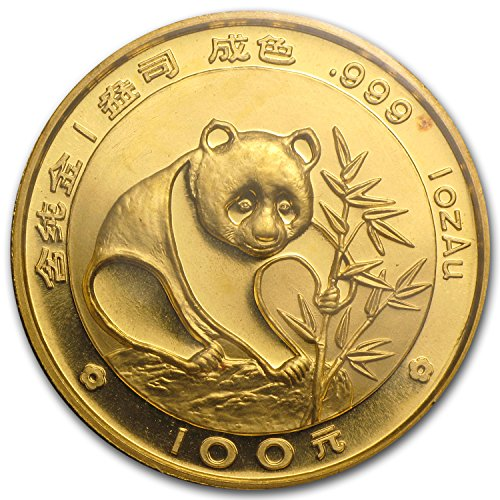 1988 CN China 1 oz Gold Panda BU (Sealed) 1 OZ Brilliant Uncirculated