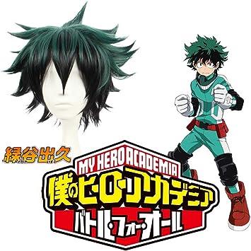 Amazon Com I True Me Boku No Hero Academia My Hero