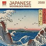 "MFA Japanese Woodblocks Mini Wall Calendar 2020 Monthly January-December 7"" x 7"""