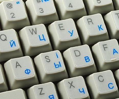 Pegatinas teclado ucraniano ruso transparentes con letras AZULES - Apto para cualquier teclado