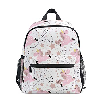 Amazon.com: Mini mochila infantil de unicornio Princesa Star ...