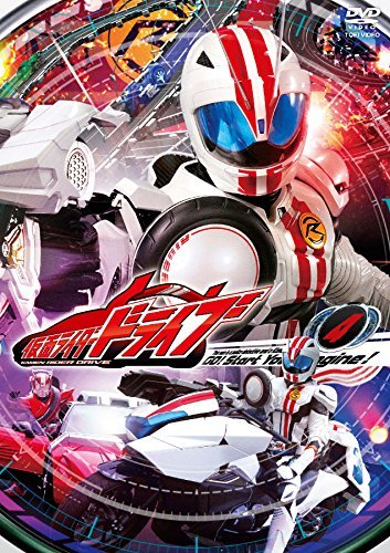Sci-Fi Live Action - Kamen Rider Drive Vol.4 [Japan DVD] DSTD-8964