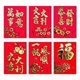 Chinese Red packets Golden patterns, Embossed patterns, 42 - Best Reviews Guide