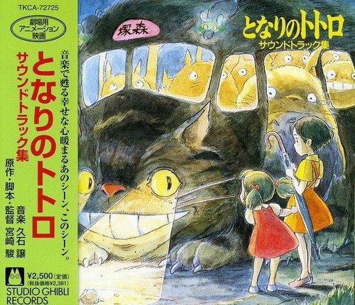 Price comparison product image My Neighbor Totoro