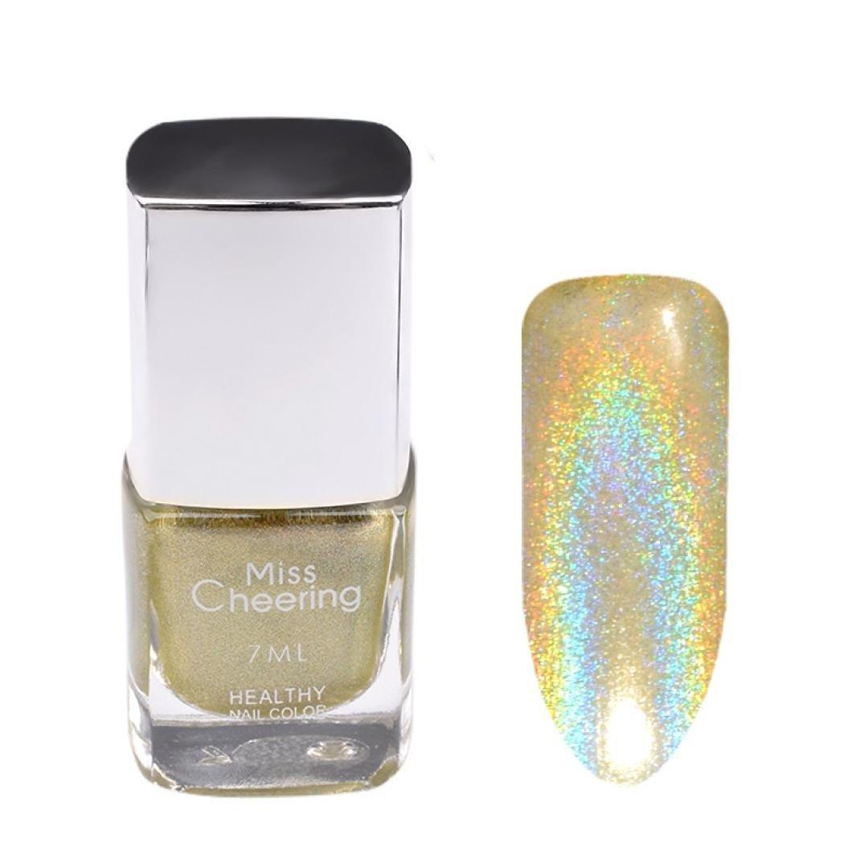 samLIKE 7ml nail polish pretty Holographic Nail Polish Holo GLITTER GEL POLISH NAIL ART Holographic (E)