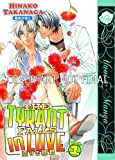 The Tyrant Who Falls in Love, Hinako Takanaga, 1569701725