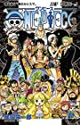 ONE PIECE -ワンピース- 第78巻