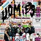 Domies (도우미) [feat. Keith Ape & Okasian] - Single [Explicit]
