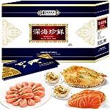 海洋世家 2688型海鲜礼品卡 含8种海鲜 礼券 团购礼盒 海鲜水产(亚马逊自营商品, 由供应商配送)