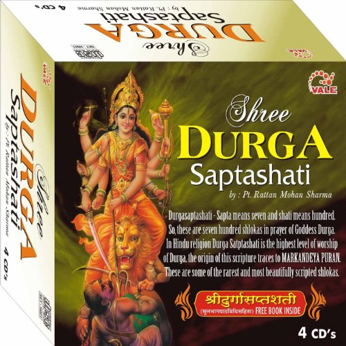 Shree Durga Saptashati, Pt. 4 [Clean] (Rattan Mohan Sharma)