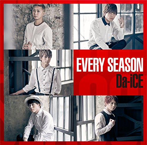 Da-iCE / EVERY SEASON[DVD付初回限定盤B]の商品画像