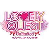 LOVELY QUEST -Unlimited- - PSVita