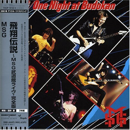 one-night-at-budokan