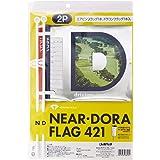 ダイヤ(DAIYA) ダイヤ ニアピンドラコンの旗 ニアピン・ドラコンフラッグ2本組  GF-421
