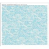 NANIMONO EP/何者(オリジナル・サウンドトラック)