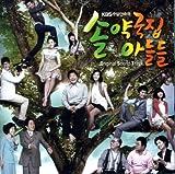 [CD]ソル薬局の息子たち 韓国ドラマOST (KBS)(韓国盤)