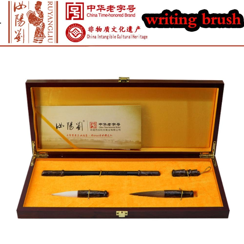 WWY Ruyang Liu Chinese Calligraphy Sumi Set for Chinese Calligraphy Lovers Brush Writing/Painting Multi-Head Brush Gift Set by WWY