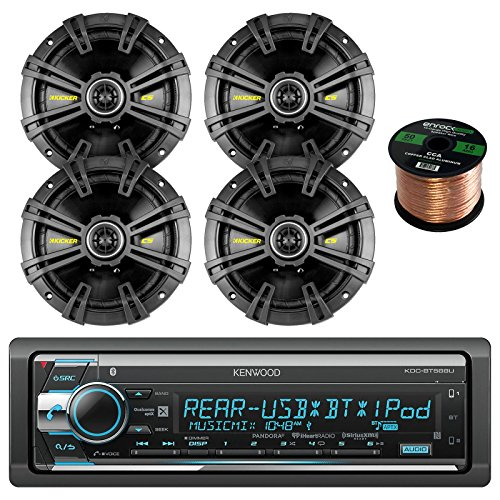 Kenwood KDC-BT565U In Dash CD Player AM/FM Bluetooth Radio S