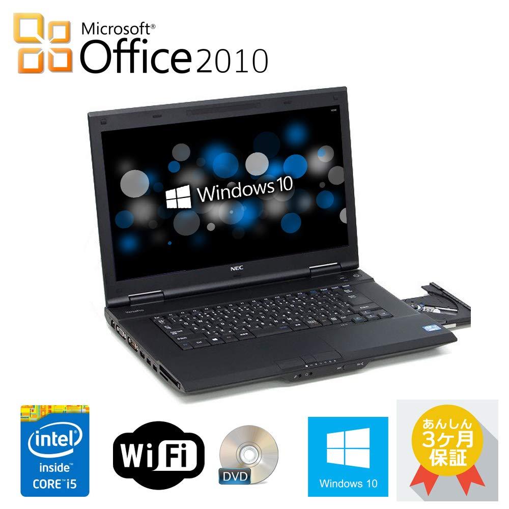 品質一番の 【Microsoft 10Pro搭載】NEC Office 2010搭載 2010搭載】【Win】【Microsoft【Win 10Pro搭載】NEC VersaPro VK26 Core i5 第四世代 2.6GHz/4GB/320GB/15.6インチ/無線LAN/DVD/USB3.0/HDMI/中古ノートパソコン B07HL2VWYH, JOKnet:cc3e2db2 --- ciadaterra.com