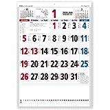 新日本カレンダー 2020年 カレンダー 壁掛け 星座入り文字月表 3色 メモ付 NK181