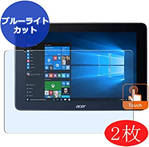 "【2 Pack】 Synvy Anti Blue Light Screen Protector for Acer ONE 10 S1003 10.1"" Screen Film Protective Protectors [Not Tempered Glass]"