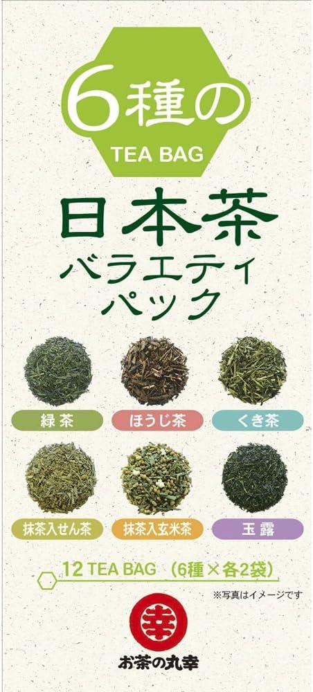 丸幸 6種の日本茶バラエティーパック 2g×12包