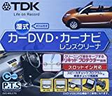 TDK DVD cleaner DVD-WSLC7G (japan import)