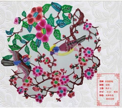 創造的な美しいマグフィー/ウィンタースウィット伝統的な繊細な中国のペーパーカット