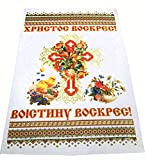 easter basket covers - Ukrainian Bright Easter Towel Gabardine Cover For Basket Runner Rushnik (Easter towel 8)