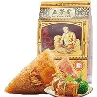 嘉兴五芳斋端午粽子蛋黄鲜肉粽280g(140g*2只) 端午送礼团购礼品
