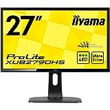 IIYAMA ProLite XUB2790HS-B1 27 inch Ultra Slim Bezel Widescreen Monitor
