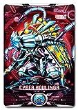 Ultraman X Ultra Monster X 05 Hooringa