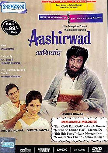Amazon Blessing Aashirwad Hindi Film DVD With English Subtitles