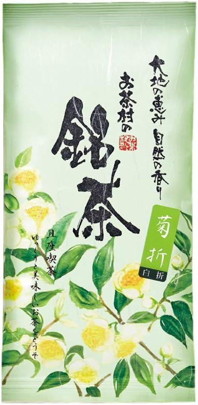 お茶村 上白折 菊折(きくおれ)(100g)九州産(八女産、鹿児島産)茶葉のみ使用