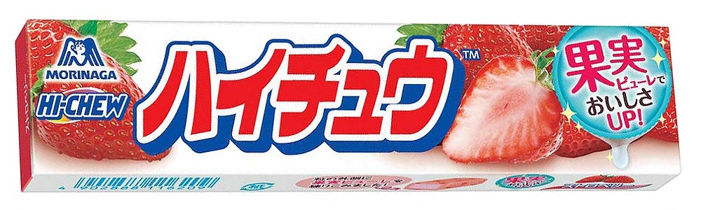 Morinaga - Japanese Hi-Chew Candy --12 Packs (Green Apple)