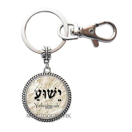 Amazon.com: Yeshua Llavero Jesús en hebreo Llavero Jesús ...